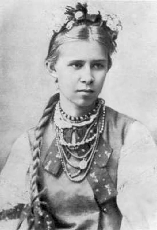 В письмах Леся Украинка признавалась: отрывки будущих произведений ...