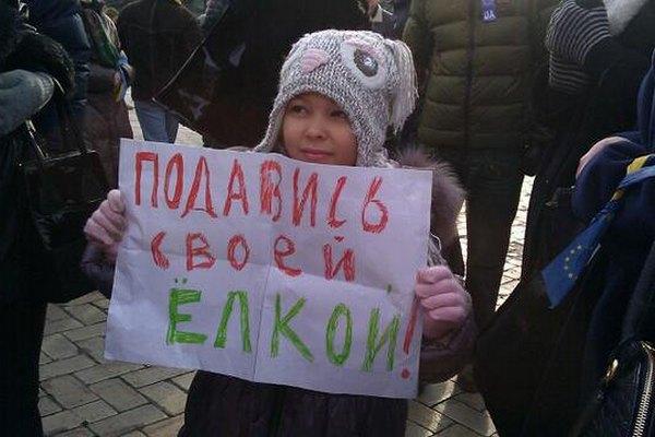 В центр Киева привезли главную новогоднюю елку Украины - Цензор.НЕТ 4414