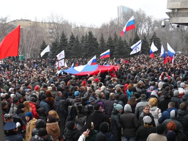 фото флаг донецкой народной республики