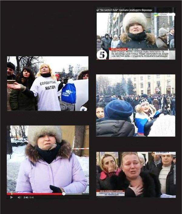 Криворожанка Ципко - мошенница, актриса или сепаратистка?, фото-1