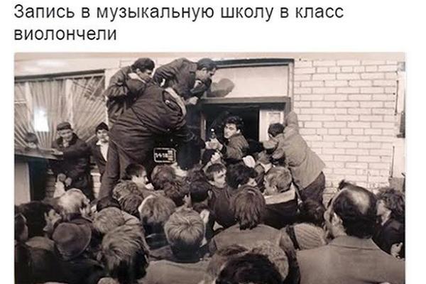 Путин поручил проверить фонд своего друга Ролдугина, которого называют держателем миллиардов президента РФ в офшорах - Цензор.НЕТ 1683