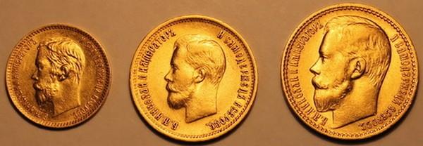 Продать золотые монеты николай 2 9 лир