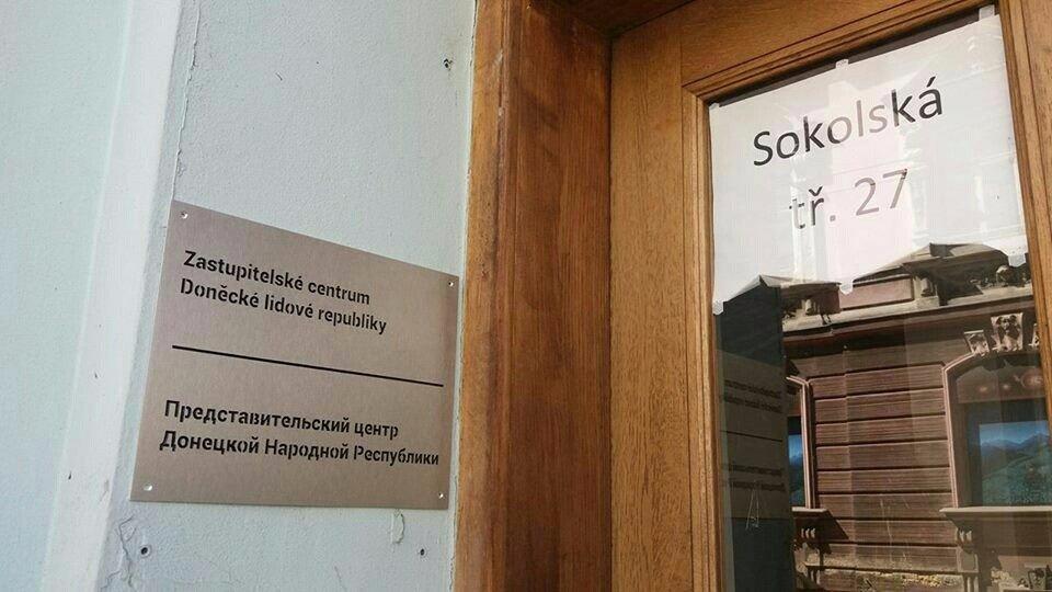 Неаккредитованное представительство ДНР открылось вевропейских странах
