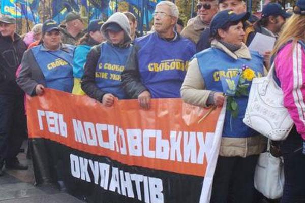 Вцентре украинской столицы - масштабные акции националистов