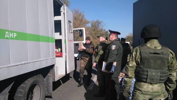 «ДНР» передала Украине 23 заключенных