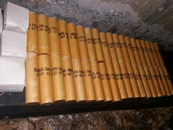 Намариупольском вокзале отыскали мешок сбоеприпасами