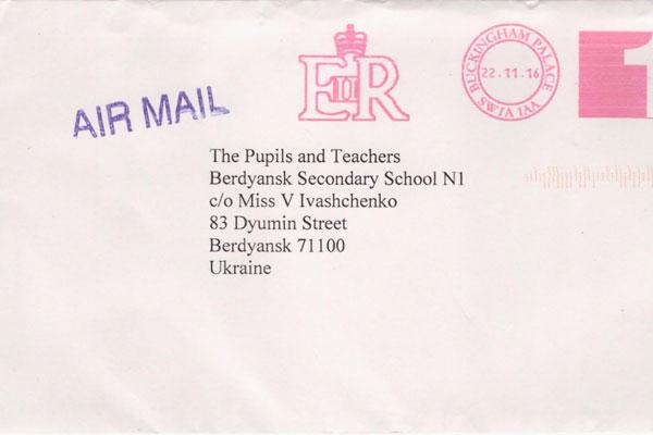 Королева Елизавета ответила написьмо украинских школьников