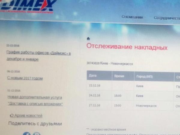 Одному изглаварей боевиков ЛНР вручили подозрение