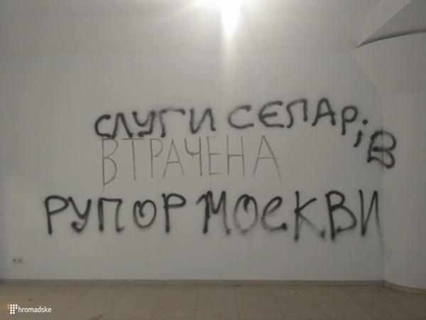 ВКиеве неизвестные вмасках разгромили выставку украинского художника Чичкана,