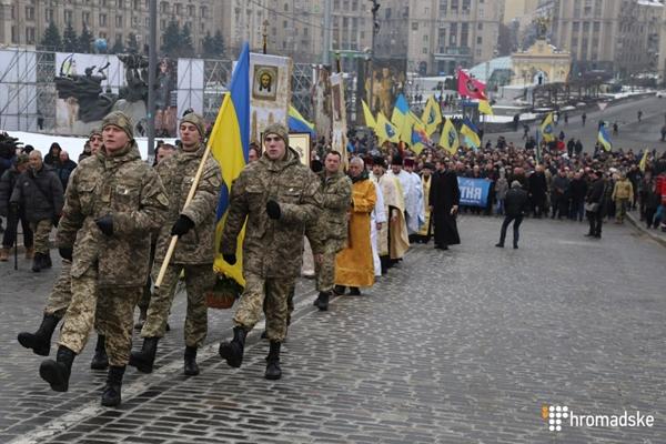 Вначале рабочей недели Украина вспоминает героев Небесной сотни