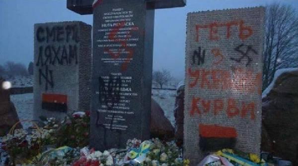 Назападе Украины снова осквернен монумент полякам-жертвам бандеровцев