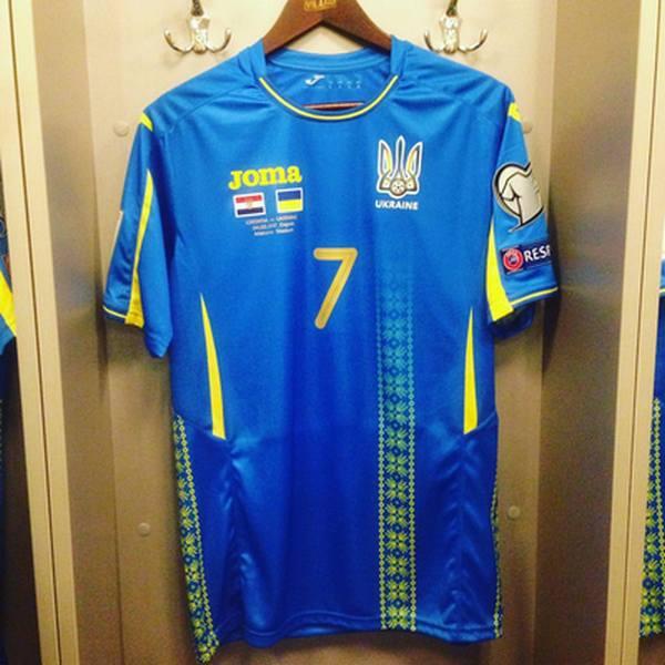 Сборная Украины накануне матча сХорватией представила новейшую форму