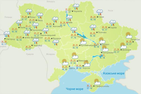 Украинцам назавтра обещают грозы исильные дожди
