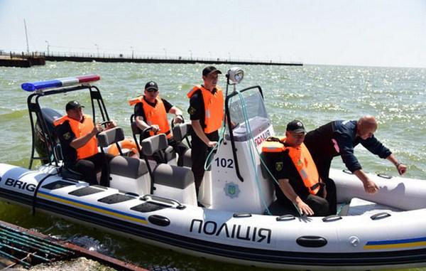 ВДонецкой области заработала первая водная милиция