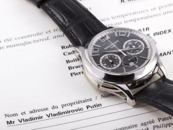 «Часы Путина» вМонако продали за €1,054 млн