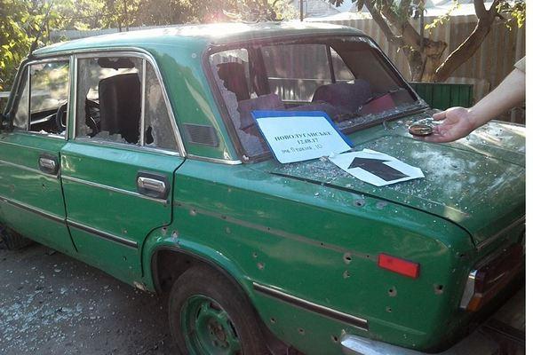 Боевики открыли огонь пожилым кварталам Новолуганского