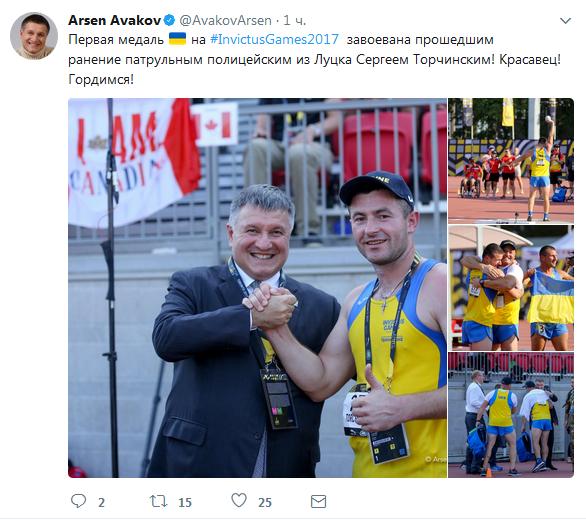 Игры непокоренных: Принц Гарри на тренировке сборной Украины