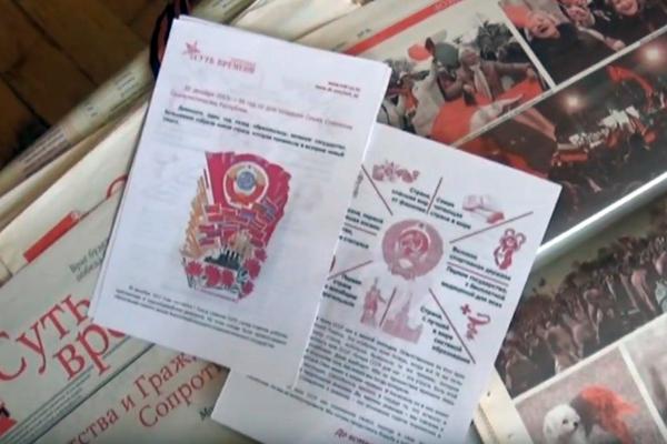 ВЗапорожье СБУ задержала пропагандиста «ДНР»