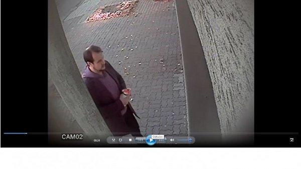 Польская милиция обнародовала фото мужчины, который разрисовал краской консульство Украины вЖешуве