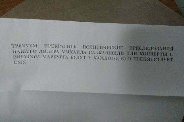 ВНиколаевскую ОГА прислали белый порошок с«вирусом Марбурга» от«Саакашвили»