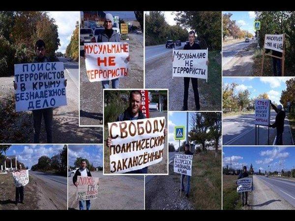 Крымскотатарские активисты собрали практически 8 тыс. руб. для оплаты штрафов собственных собратьев