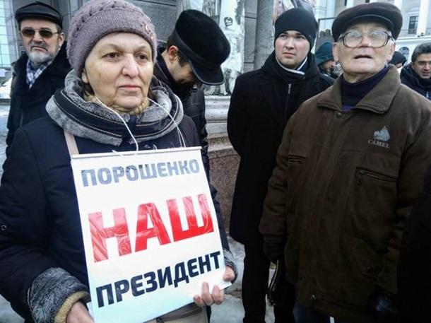 ВКиеве произошла потасовка между националистами ипротивниками Саакашвили