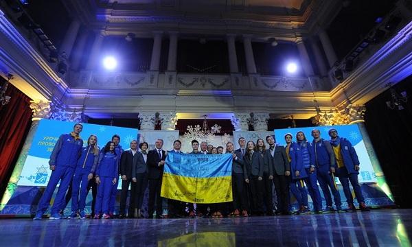 Украина отказалась отолимпийской лицензии из-за беременности спортсменки