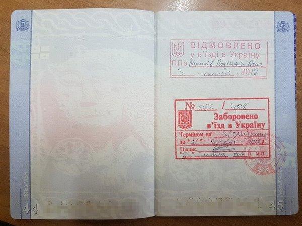 Правоохранители задержали встолице уголовного авторитета изГрузии