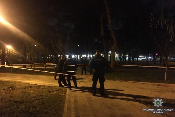 Впарке украинской столицы произошел взрыв