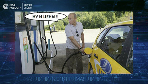 Путин: Российская Федерация пока недумала обобмене Сенцова наВышинского