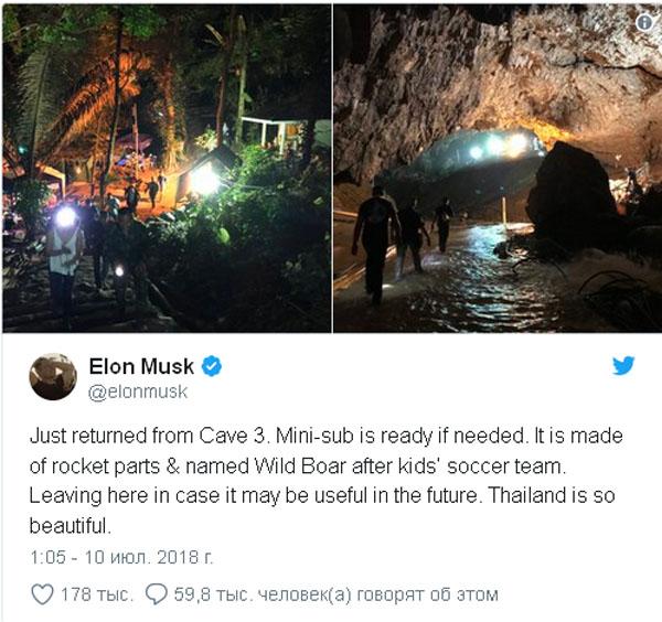 В Таиланде стартовал завершающий этап спасения футболистов из затопленной пещеры