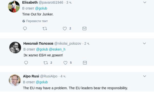"Глава Еврокомиссии Юнкер ""выглядел уставшим"" на саммите НАТО"