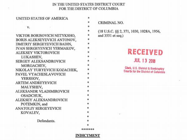 Вмешательство в американские выборы: названы фамилии разведчиков РФ