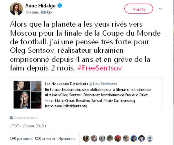 64-й день голодовки Сенцова: о судьбе режиссера напомнила мэр Парижа