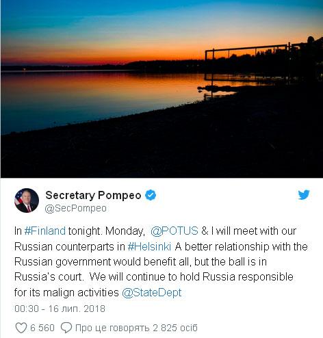 Трамп озвучил первопричину ухудшения отношений США с Россией