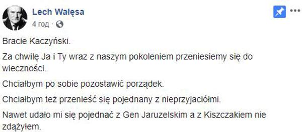 Лех Валенса извинился перед президентом Польши