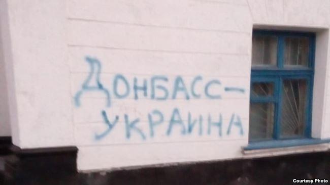надпись