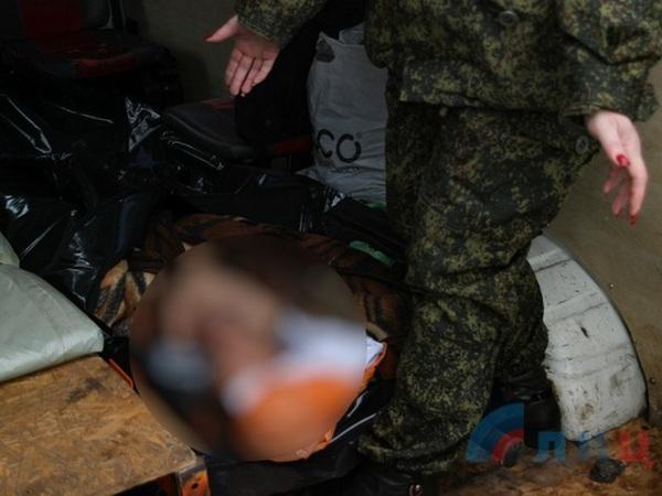 В ДНР заявили о подготовке масштабного наступления ВСУ