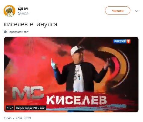 Перепил на Новый год: топ-пропагандист Путина взорвал сеть своим нелепым рэпом