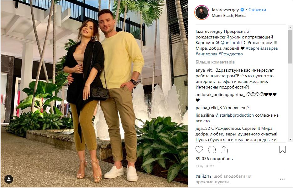 Ani Lorak celebrated Christmas with Sergey Lazarev's photo