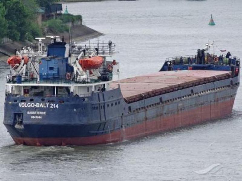 Украинские моряки— члены экипажа затонувшего уТурции судна, вернулись в государство Украину