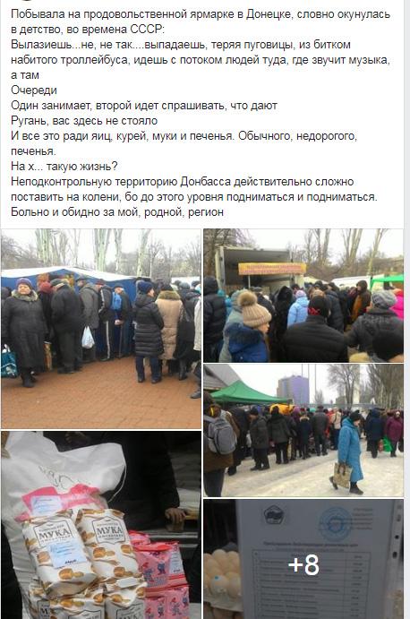 Снова в СССР: как прошла продовольственная ярмарка в Донецке , фото-1