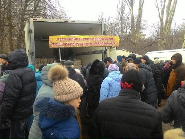 Снова в СССР: как прошла продовольственная ярмарка в Донецке , фото-2