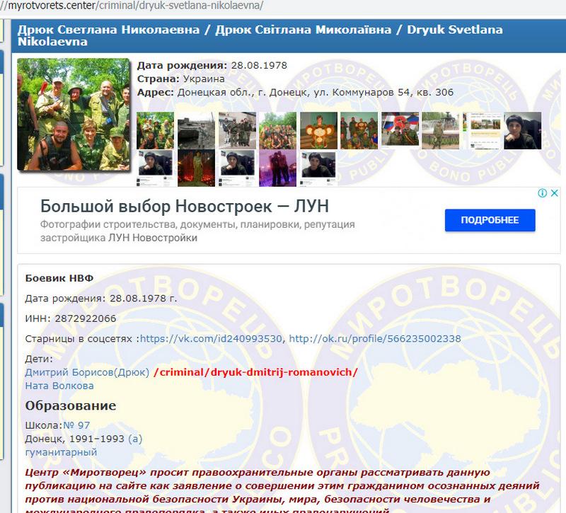 «Почему она не сидит, а пьет шампанское?»: танкистка из ДНР перешла на сторону ВСУ - патриоты обещают устроить Светлане Дрюк «райське життя»