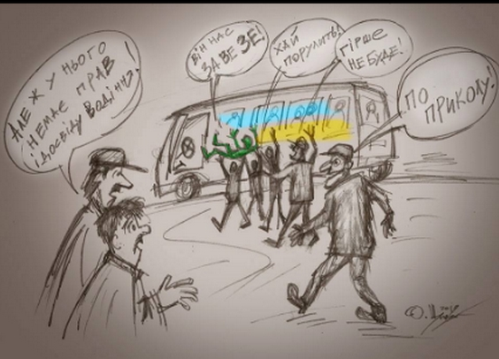 Поход Зеленского в президенты высмеяли меткой карикатурой