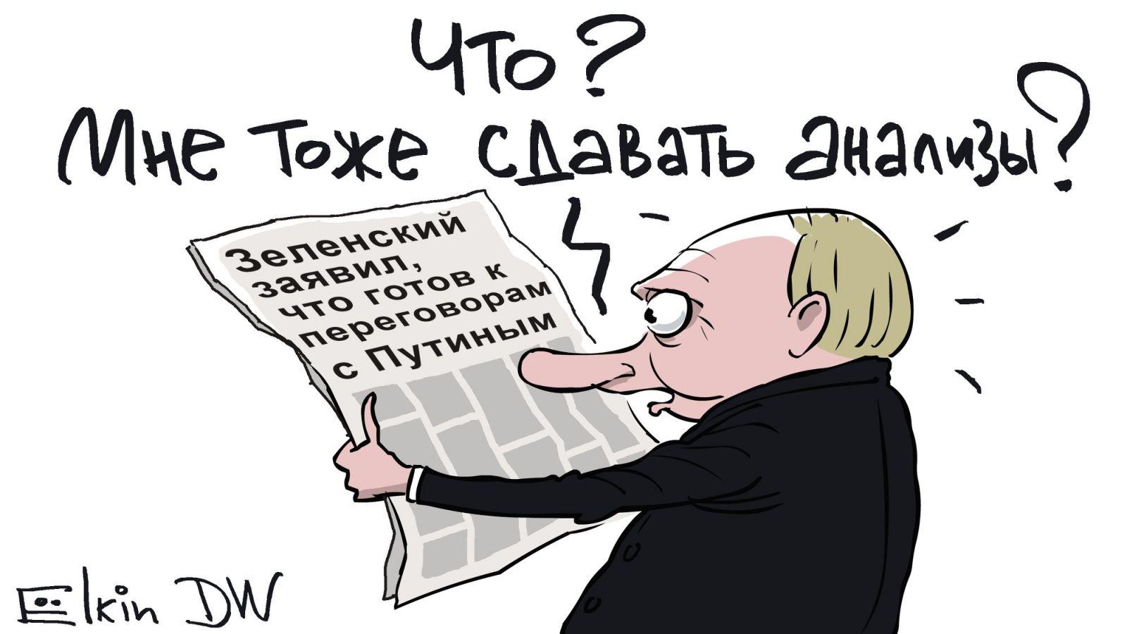 Контактів із Зеленським у планах немає, - Пєсков - Цензор.НЕТ 2524