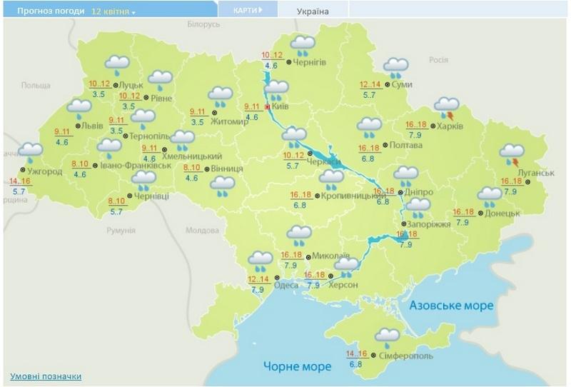 Грози в квітні і морози до кінця травня: синоптики розповіли, якою буде погода найближчим часом, фото-2