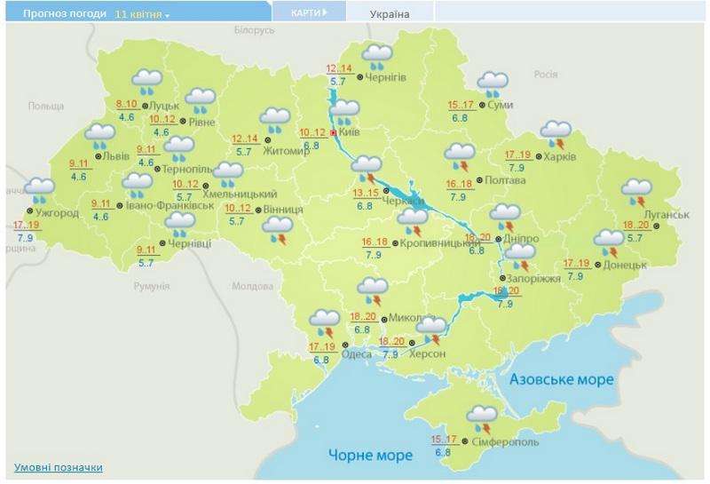 Грози в квітні і морози до кінця травня: синоптики розповіли, якою буде погода найближчим часом, фото-1