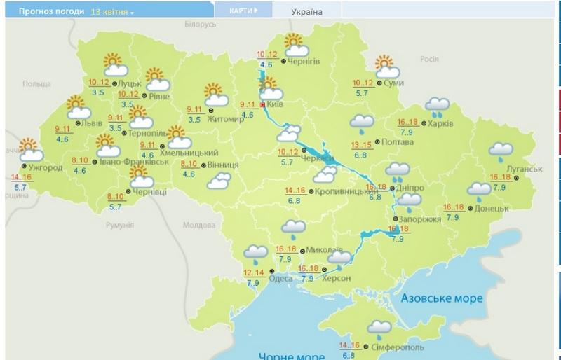 Грози в квітні і морози до кінця травня: синоптики розповіли, якою буде погода найближчим часом, фото-3