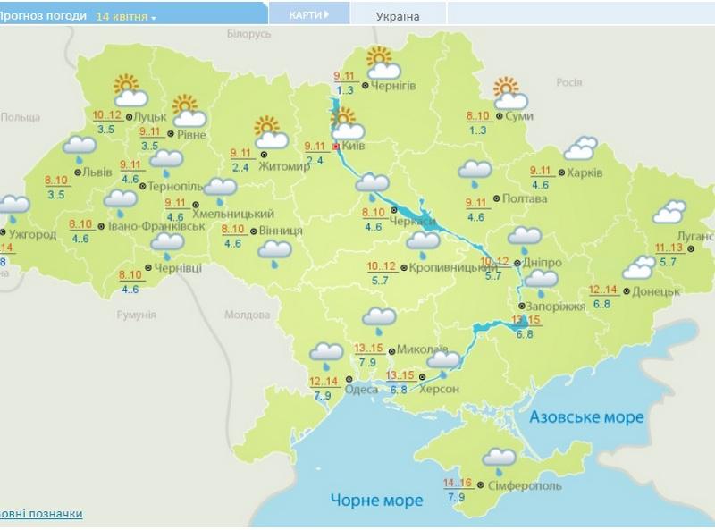 Грози в квітні і морози до кінця травня: синоптики розповіли, якою буде погода найближчим часом, фото-4